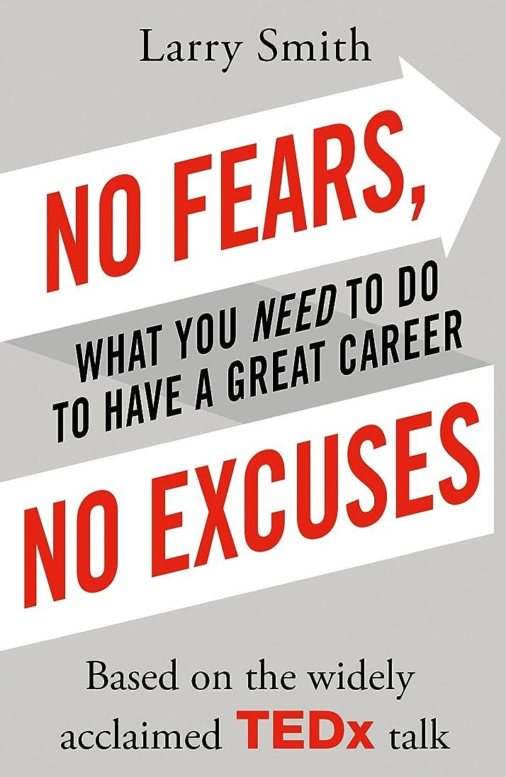に向かって修道院痴漢No Fears, No Excuses (English Edition)