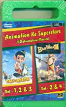 Animation Ke Superstar (3D Animation Movies ) Bal Ganesh vol 1,2,3, Bal Hanuman Pre -Recorded Pendrive 8 Gb with HD Quality
