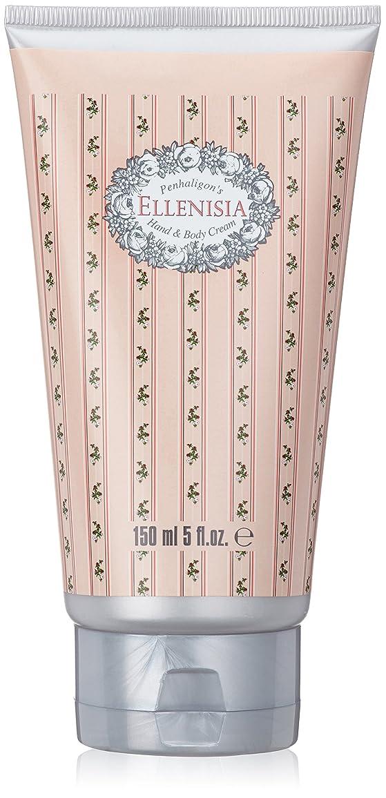 ダッシュパシフィックバイオレットペンハリガン ハンド&ボディクリーム 150ml エレニシア Ellenisia