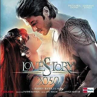 Jane Kaisi Hai Teri Meri Love Story (Happy Version)