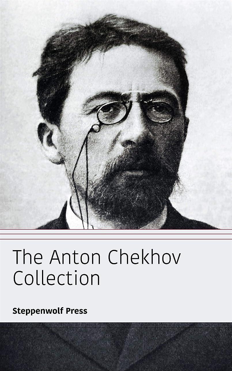 撤退明示的に技術的なThe Anton Chekhov Collection (English Edition)