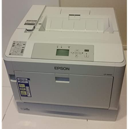 EPSON カラーページプリンター LP-S6160