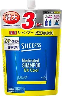 [大容量] Success 药用洗发水 EXTRA COOL 替换装 960毫升 [医药部外用品] ABRA WAX 一次洗净 水溶柑橘香味 960毫升 (x 1)