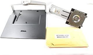 Genuine DELL E-FPM Monitor Stand and Laptop Notebook Dock For Dell Latitude E4200, E4300, E5400, E5500, E6400 / 6400ATG, E6500 E-Family Laptops and Precision M2400, M4400, M6400 Mobile Workstations Part Numbers: 330-0874, R427C, RM361, 0T545C, T545C