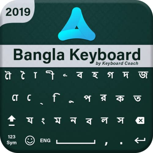 Bangla Keyboard 2019: Bengali Language