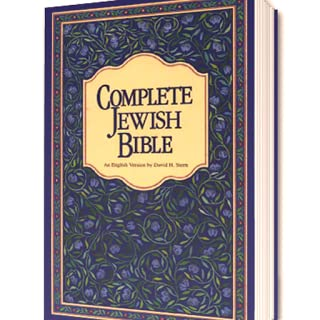 Complete Jewish Bible Free Tanach Bible for Kindle Fire Phone / Tablet HD HDX Free