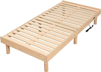 WLIVE すのこベッド 100%天然木 ベッドフレーム シングルベッド コンセント付き 木製ベッド 高さ3WAY調節 脚付き 耐久性抜群 通気性よく 耐荷重250kg 頑丈 シングル 北欧パイン シンプル 幅97×奥行き199×高さ約33cm 一人暮らし ナチュラル ACH601YS