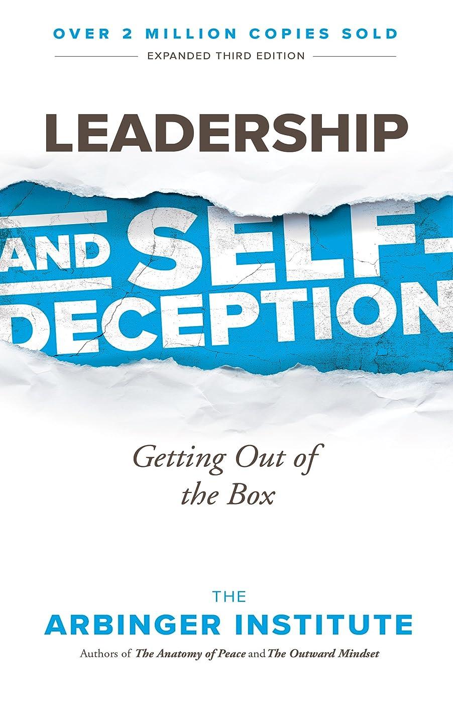 スタックによるとマネージャーLeadership and Self-Deception: Getting out of the Box (English Edition)