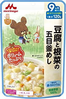 Morinaga firmness one meal that Tsubuseru in large satisfaction rice tofu and gums from Gomoku kettle rice 9 months around May of root vegetables 120gX12 pieces