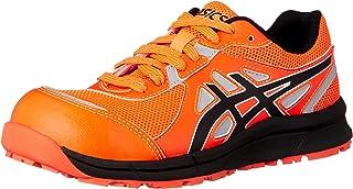 [アシックス] 安全靴/作業靴 ウィンジョブ CP206 Hi-Vis JSAA A種先芯 耐滑ソール 高視認 αGEL搭載