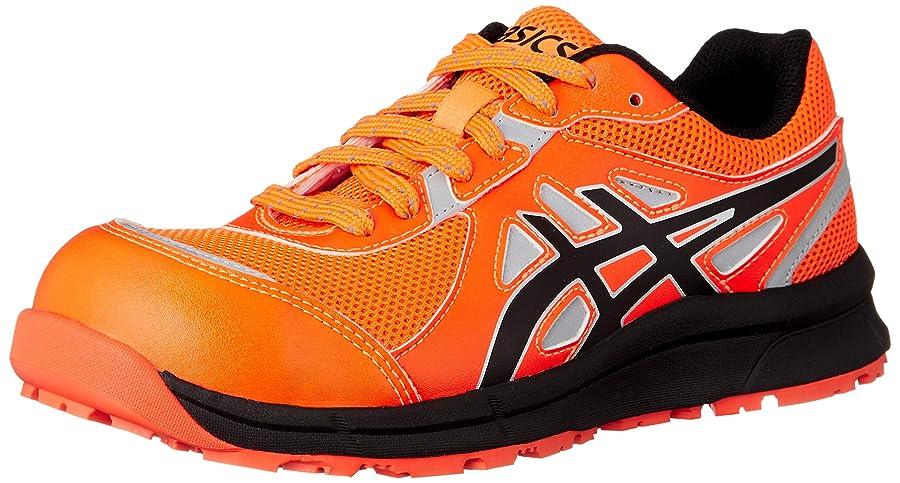 前材料アカデミー[アシックス] 安全靴/作業靴 ウィンジョブ CP206 Hi-Vis JSAA A種先芯 耐滑ソール 高視認