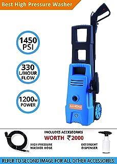 NEPTUNE SIMPLIFY FARMING Plastic Portable Electric Car Washer Sprayer Cleaner Machine with Detergent Tank, Spray Wand Gun ...