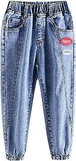 ZRFNFMA Ropa de niños, Ropa de Primavera de niños, Pantalones, Pantalones Vaqueros, Pantalones de niños de Estilo Azul.