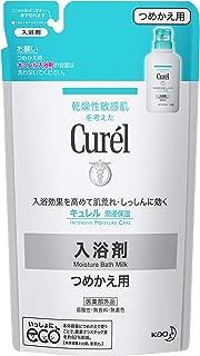 キュレル 入浴剤 つめかえ用 360ml(赤ちゃんにも使えます)
