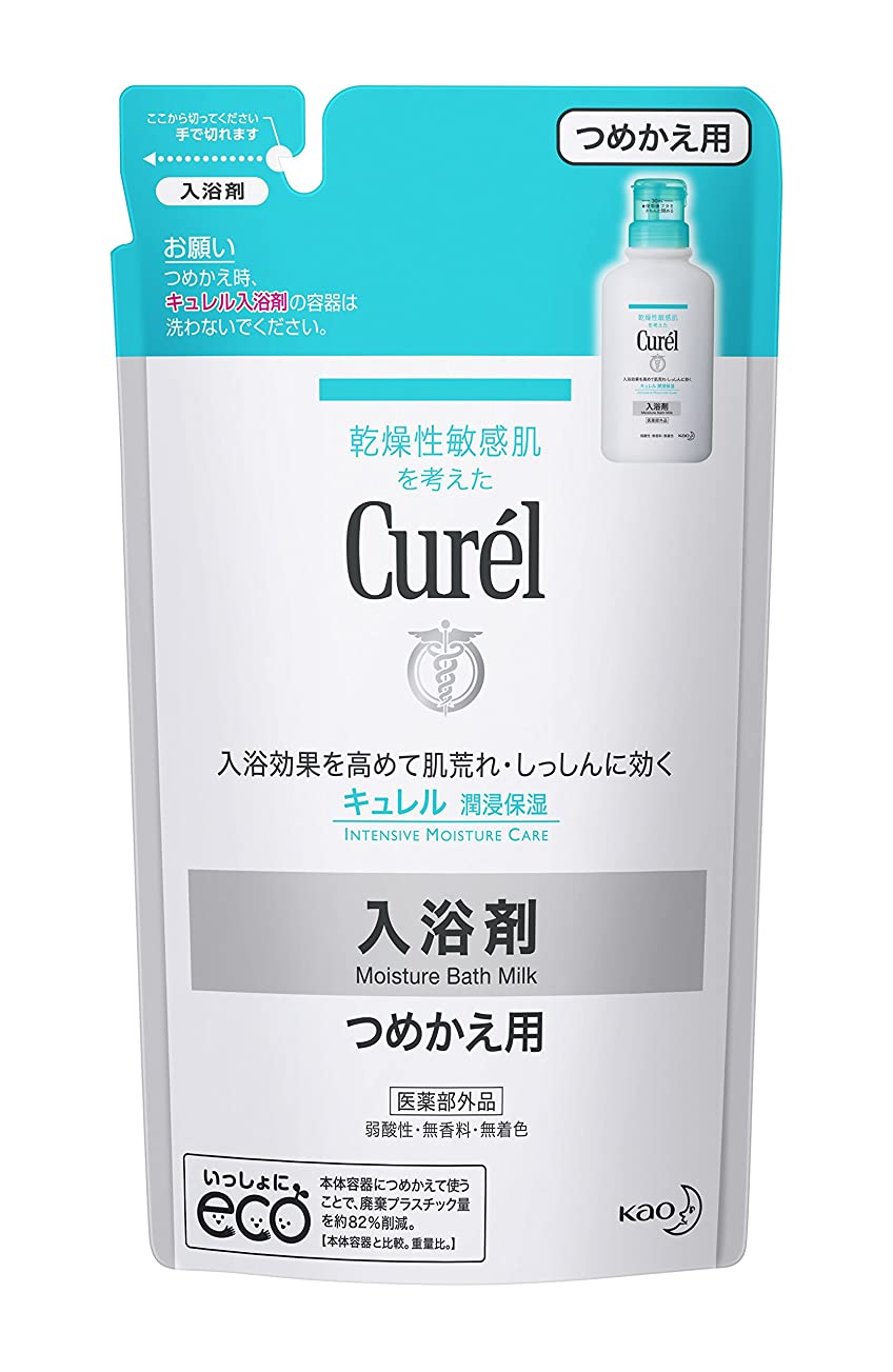 予測コンチネンタル滅多キュレル 入浴剤 つめかえ用 360ml(赤ちゃんにも使えます)