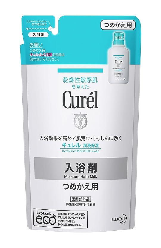 つぼみペイントつまらないキュレル 入浴剤 つめかえ用 360ml(赤ちゃんにも使えます)