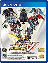 Super Robot Big Bang V - Premium Animation Song & Sound Edition - Normal Edition / Limited Edition Initial Production Part...