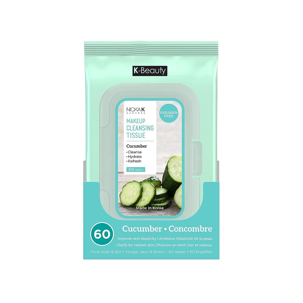 ブラシ知覚的コスチュームNICKA K Make Up Cleansing Tissue - Cucumber (並行輸入品)