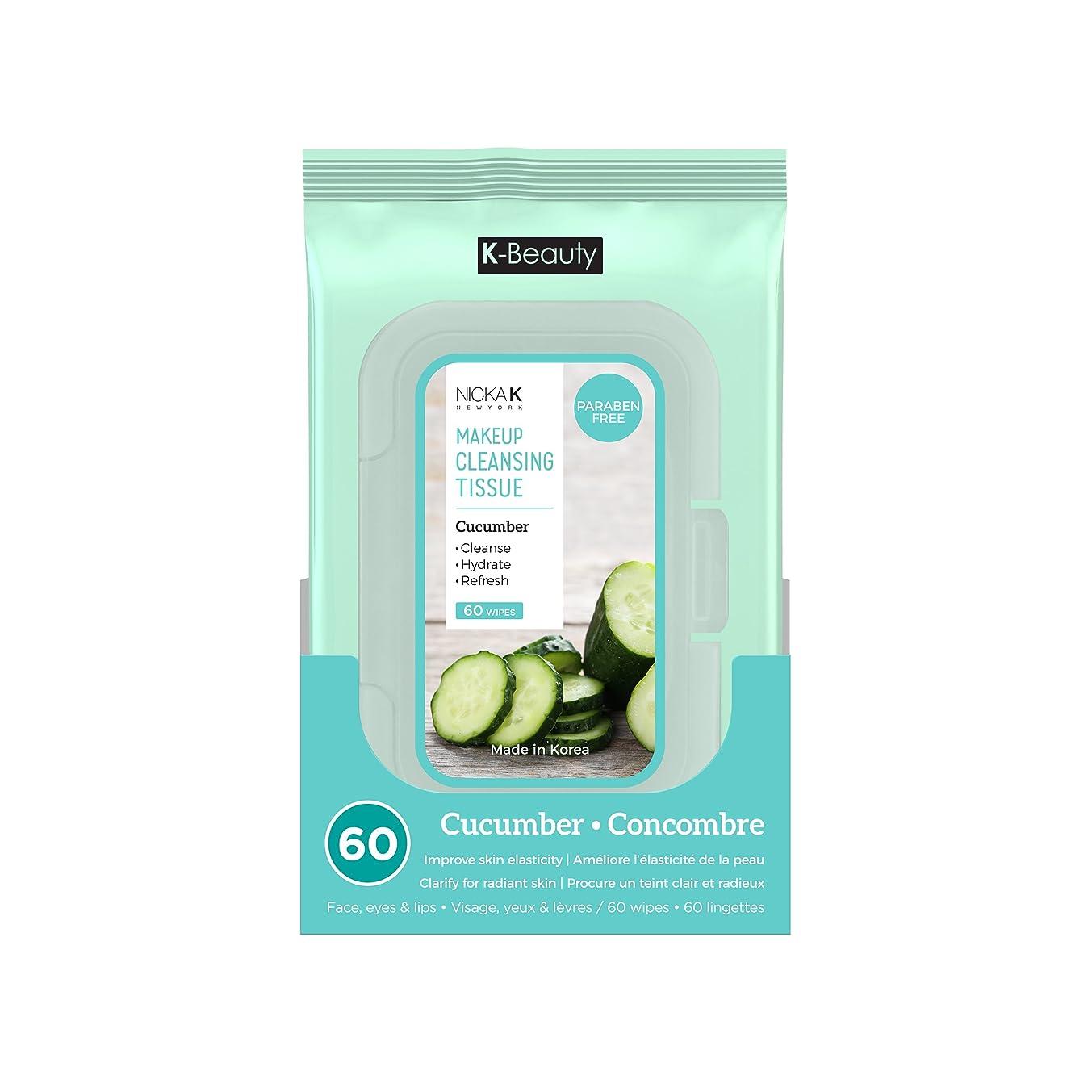 シリンダー主婦ましいNICKA K Make Up Cleansing Tissue - Cucumber (並行輸入品)
