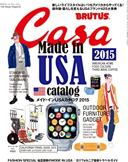 Casa BRUTUS(カーサ ブルータス) 2015年 5月号 [メイド・インUSAカタログ2015] [雑誌]
