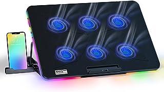 AOYATEC 冷却ファン ノートパソコン用 冷却パット 6つファン 強力 冷却ノートクーラー 25dB 7段階高さ調整 2つUSB口 風量調整 LEDライト付き