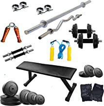 GymMart Indoor Weightlifting Flat Bench With Combo Of 24 Kg Weight + 3 Ft Curl Rod And 5 Ft Plain Rod + Gym Accessories For Perfect Exercise
