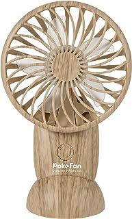 スリーアップ 充電式ポケットファン「Poke Fan」 ナチュラルウッド (木目調) HD-T1913NW