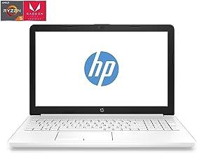 HP 15-db0045ns - Ordenador portátil 15.6