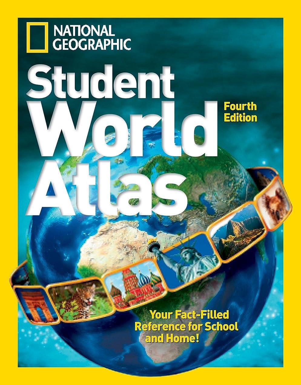樹木奇妙なだらしないNational Geographic Student World Atlas, Fourth Edition: Your Fact-Filled Reference for School and Home!