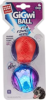 GiGwi Squeaker Ball Set, Multi-Colour, Medium, 6410, 2 Pcs