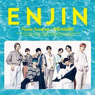 [Single] 円神 (ENJIN) – Peace Summer / TREASURE [FLAC + MP3 320 / WEB]