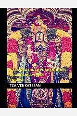 Nalayira Divya Prabandham - Nangam Ayiram: English (Divya Prabandham - English) Paperback