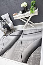 Home Culture Allure Modern Artistic Grey Rug for Bedroom, Living Room, High Traffic Areas of Home and Office (80x300cm)