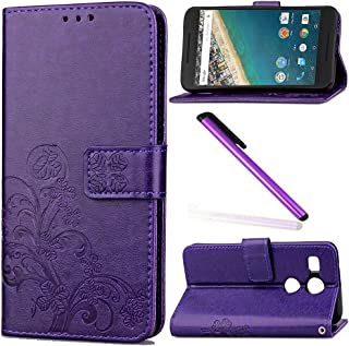 LG Nexus 5X Cover EMAXELER Stylish Wallet Cover Kickstand Flip Cover Credit Cards Slot Cash Pockets PU Leather Embossing Flip Wallet Cover with Stand For LG Nexus 5X Clover Purple