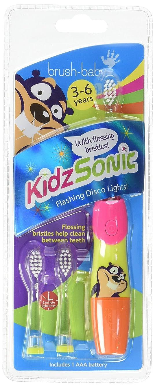 証言摂動欠陥ブラシ - ベイビーKidzSonic電動歯ブラシ - 3 x交換ブラシヘッド付きピンク Brush-Baby KidzSonic Electric Toothbrush - PINK with 3 x replacement brush heads