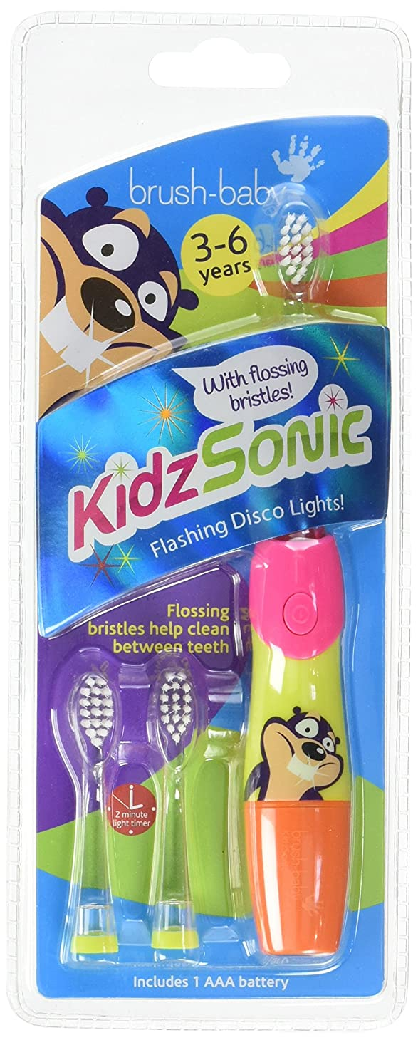 恋人再集計増幅ブラシ - ベイビーKidzSonic電動歯ブラシ - 3 x交換ブラシヘッド付きピンク Brush-Baby KidzSonic Electric Toothbrush - PINK with 3 x replacement brush heads