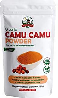 Camu Camu Powder -USDA Certified Organic from Peru ( Natural Vitamin C Supplement Powder ) Supports Energy and Immune Syst...