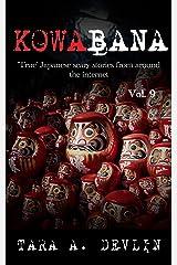 Kowabana: 'True' Japanese scary stories from around the internet: Volume Nine Kindle Edition