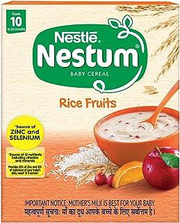 Nestle Nestum Infant Cereal Stage-3 (10 Months-24 Months) Rice 3 Fruits 300g