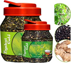 Byahut Gold Tulsi with Green Tea Leaf & Ginger and Black Pepper with Darjeeling Tea Leaves, 400g