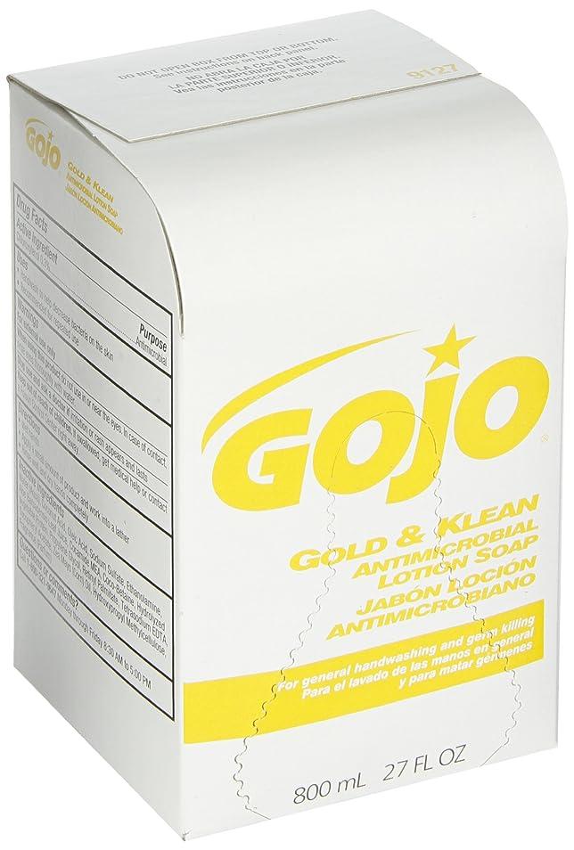 マーケティング提供するモードゴールド& KleanローションSoap bag-in-boxディスペンサー詰め替え、フローラルBalsam、800?ml