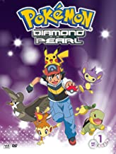 Pokemon: Diamond & Pearl Box 1 (GFT/DVD)