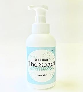 油生分解洗剤 The Soap1 (泡タイプ 500ml)