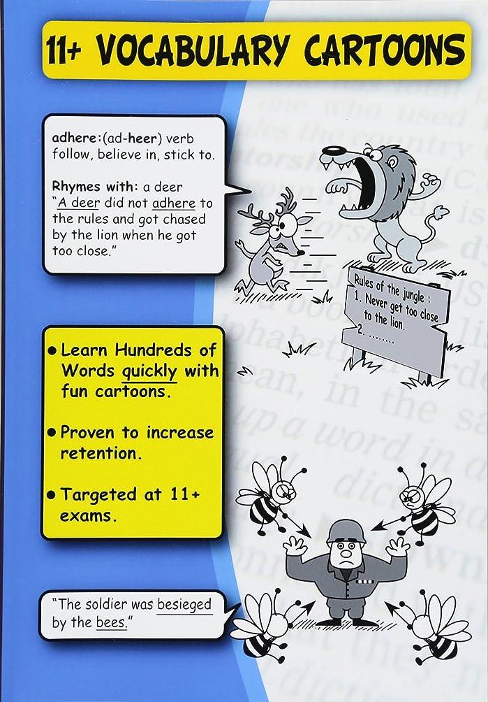 申し立て案件ジャンクション11+ Vocabulary Cartoons