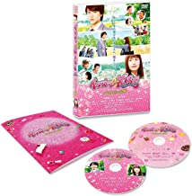 Mischievous Kiss THE MOVIE -High School Edition-Collector's Edition (2-Disc) [DVD] JAPANESE EDITION