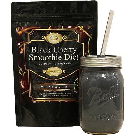 IDEA ブラックチェリースムージーダイエット ダークチェリー味 粉末 300g