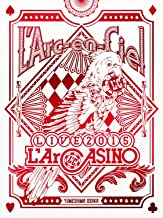L'Arc-en-Ciel LIVE 2015 L'ArCASINO(初回生産限定盤)(BD+2CD) [Blu-ray]