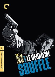 Le deuxieme souffle (English Subtitled)