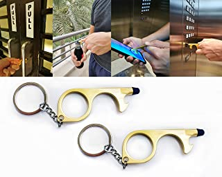 No Touch Contactless Copper Door Opener Tool Keychain with Touchscreen Stylus Button Pusher Gold Color (2 PCS)