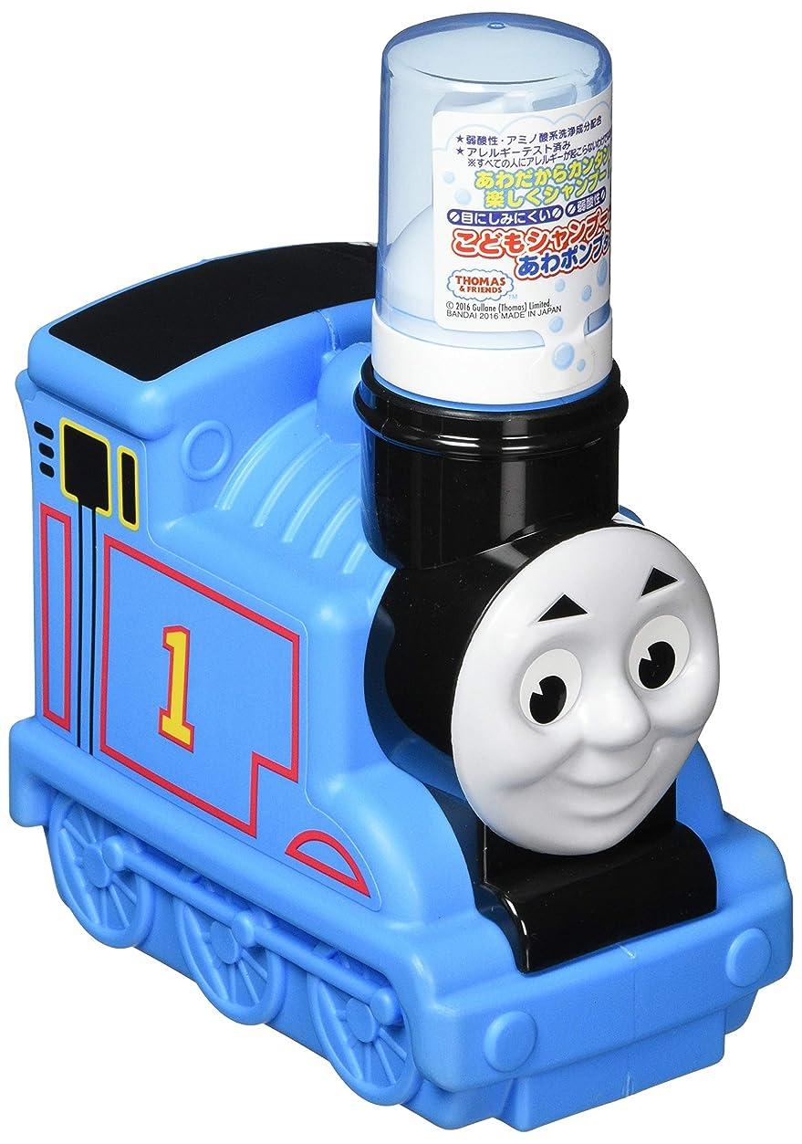 理容師なので永続トーマス こどもシャンプーあわポンプタイプ 250ml